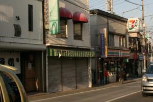 改装前の店舗外観(Before)